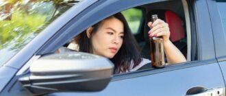 Проведение медицинского освидетельствования на состояние опьянения