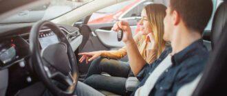 Как проверить машину на угон при покупке