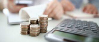Последствия неуплаты для физических и юридических лиц