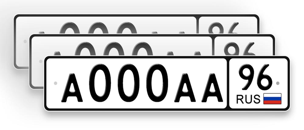 Зачем воруют номера с машин — Юр ликбез