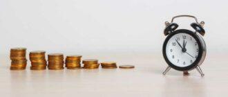 где и как оплатить транспортный налог