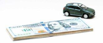 Можно ли вернуть подоходный налог с покупки машины