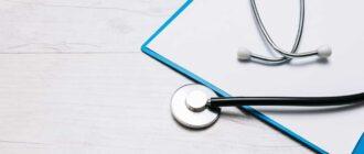 Правила определения степени тяжести вреда здоровью при дтп