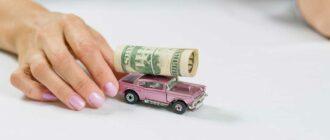 Срок оплаты транспортного налога для юридических лиц