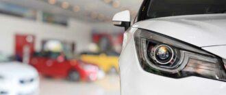 Что такое подменный автомобиль