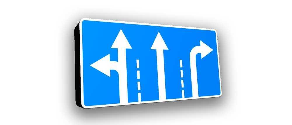 Штраф за нарушение движения по полосам: в 2019, знака 5.15.1, на перекрестке, ответственность, проезда