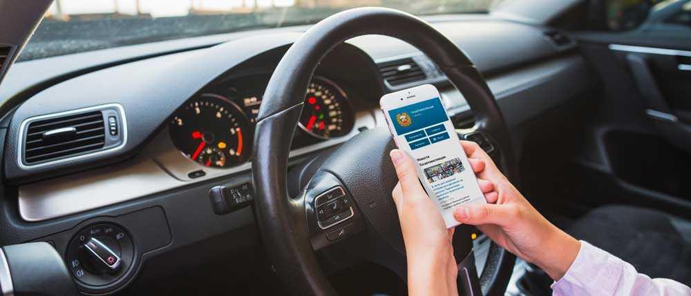 Электронные водительские права, плюсы и минусы
