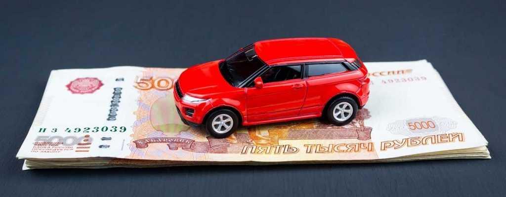 Пришел налог на проданную машину что делать