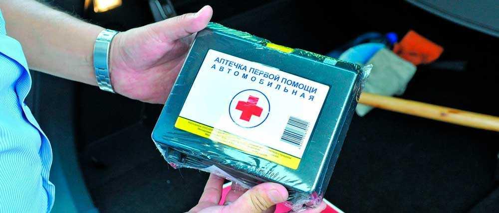 Штраф за отсутствие аптечки в машине