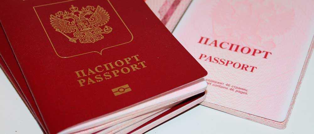 Является ли водительское удостоверение удостоверением личности