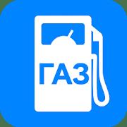Навигатор по газовым АЗС – GAS STATION