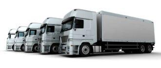 Автокредит на грузовики физическим и юридическим лицам