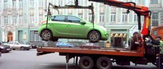 Допустимые методы защиты автомобиля от эвакуации