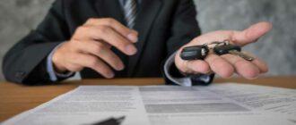 Как продать кредитный автомобиль законно