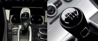 Отличие водительских прав на автомате или на механике