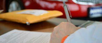 Преимущества и недостатки автокредитов для физических лиц