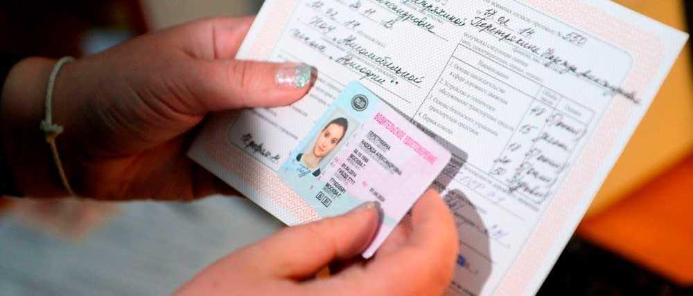 Фотография на водительское удостоверение в 2019 году: размеры