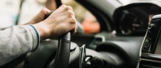 Что будет если водитель не вписан в страховку в 2019 году