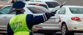 Cотрудники ДПС чаще останавливают автомобили из других регионов
