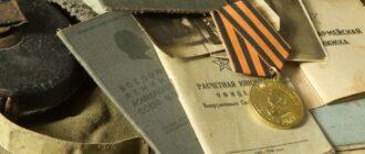Платит ли военный пенсионер транспортный налог