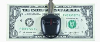 Можно ли оплатить штрафы за предыдущего владельца