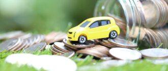 В России снизили налог на дорогие автомобили