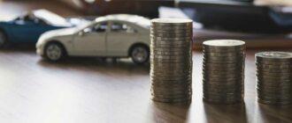 Госпошлина за регистрацию авто в ГИБДД: размер, как оплатить