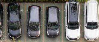 Как получить резидентное разрешение на парковку