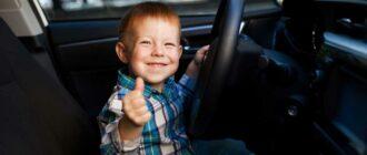как зарегистрировать автомобиль на несовершеннолетнего ребенка