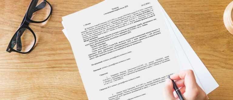 Как-написать-расписку-об-отсутствии-претензий-при-ДТП