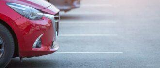 Как проверить историю автомобиля с пробегом