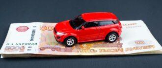 С какой суммы платится налог с продажи автомобиля