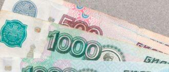 За что может быть штраф 1500 рублей от ГИБДД