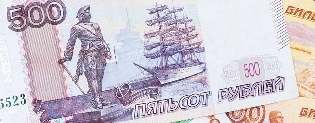 За что может быть штраф 500 рублей ГИБДД