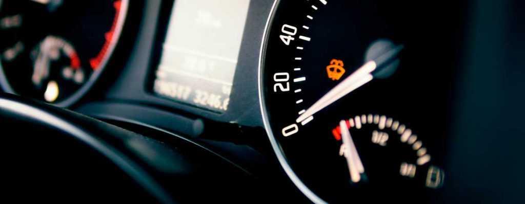 Как обжаловать штраф ГИБДД за превышение скорости