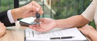 Проверить юридическую чистоту автомобиля при покупке