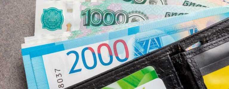 За что может быть штраф 2500 рублей от ГИБДД