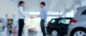 Что такое ДКП автомобиля