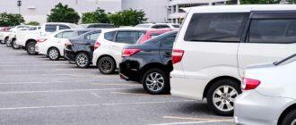 ДТП на парковке, кто виноват и что делать, страховой случай