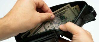 Повышающие коэффициенты по транспортному налогу