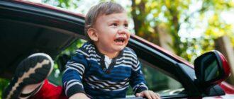 Какой штраф за оставление ребенка в машине