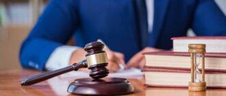 Как ознакомиться с материалами дела об административном правонарушении