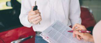 Продажа автомобиля юридическим лицом физическому лицу