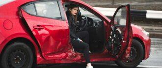 Утрата товарной стоимости автомобиля по КАСКО