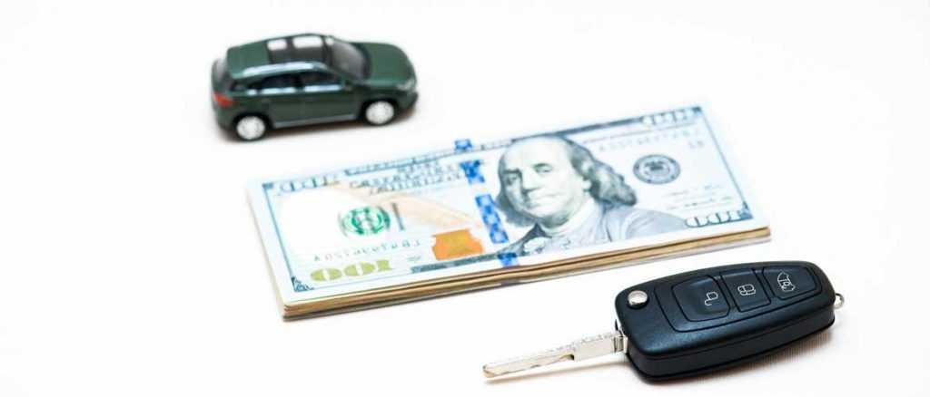 Как называется доход от продажи автомобиля
