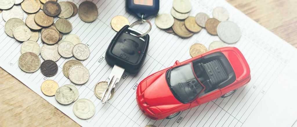 Минимальная сумма в ДКП автомобиля