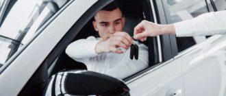 Как купить иностранцу автомобиль в России