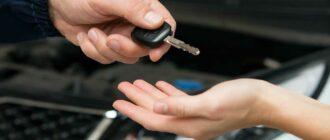 Как продать автомобиль иностранцу