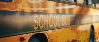 Перевозка детей автобусом, правила
