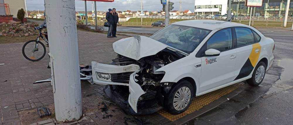 Что делать если разбил машине такси